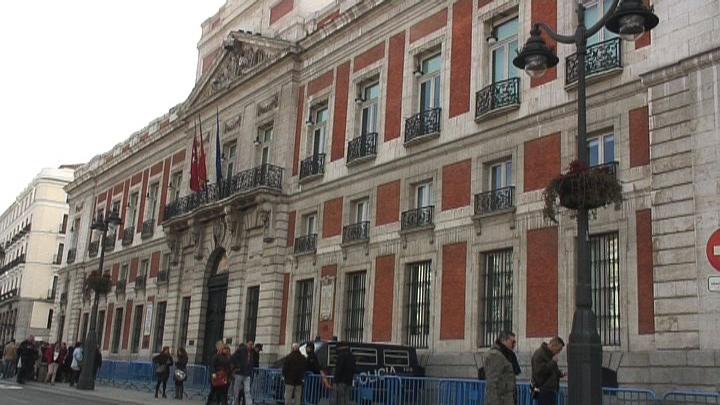 Dirección General de Seguridad, Plaza del Sol